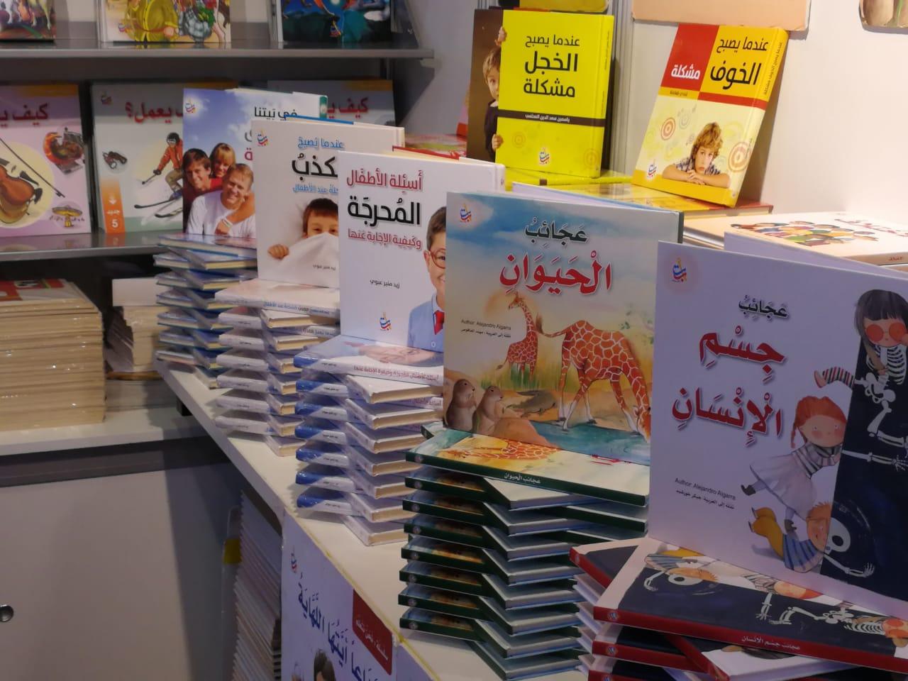 جناح أ ب ت ناشرون في معرض الشارقة الدولي للكتاب 2020
